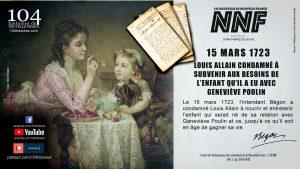 15 mars 1723 - Pension alimentaire en Nouvelle-France