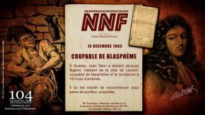 16 décembre 1665 - Jacques Bigeon condamné pour blasphème